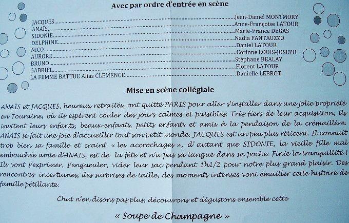 100_5841 dans Cinéma / Série / Théâtre